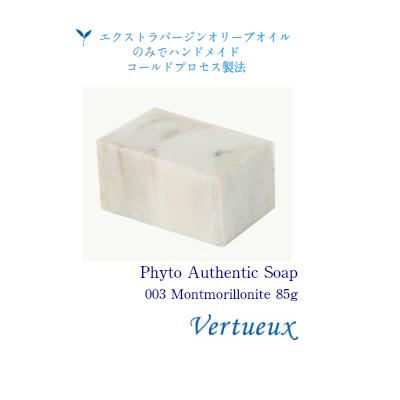 アルカリ性 石鹸