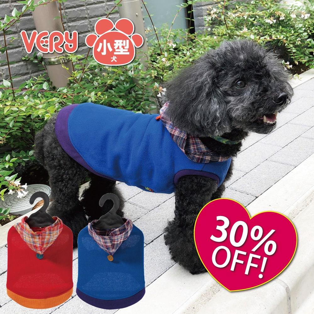 VERY ベリー ドッグウェア 犬服 犬 服 小型犬 ペット 販売 かわいい 秋冬 選択 フード付トレーナー おしゃれ プチプラ
