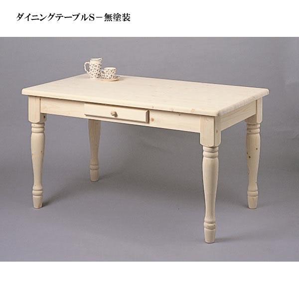 ダイニングテーブルS(無塗装)