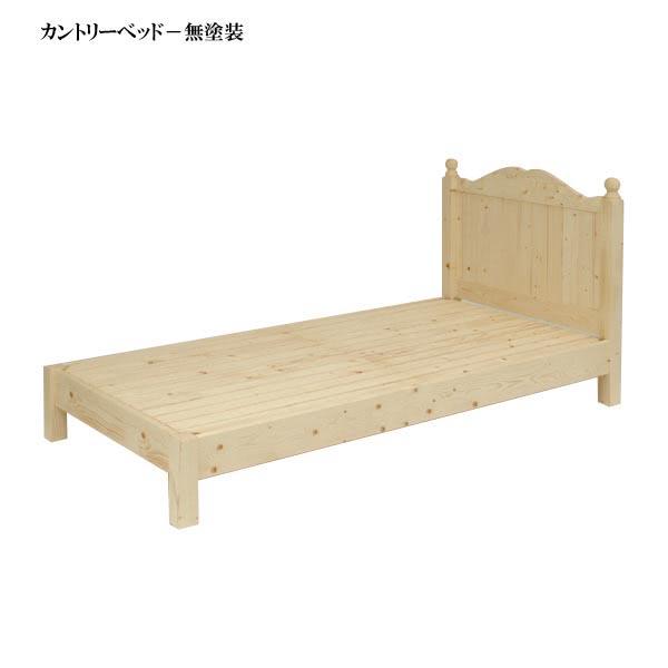 カントリーベッド(無塗装)