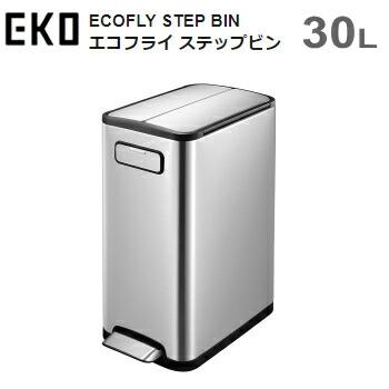 ダストボックス ゴミ箱 EKO エコフライ ステップビン 30L EK9377MT-30L シルバー ECOFLY STEP BIN 送料無料