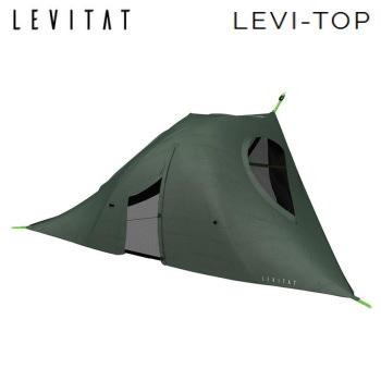 ツリーテント LEVITAT Levi-Top レビトップ OL1904LT 送料無料【VF】