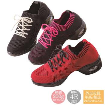 靴 スニーカー メイダイ 勝野式 くびれソールスニーカー 全3色 3サイズ 送料無料:べりはやっ!店