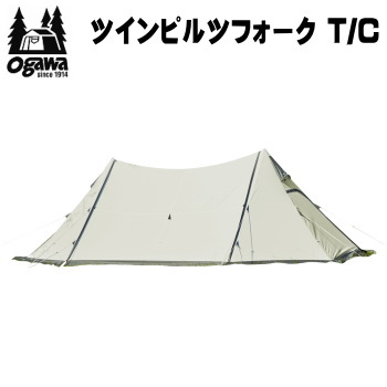 ogawa オガワ テント キャンパル CAMPAL JAPAN テント ツインピルツフォーク T/C 3345 シェルター 送料無料