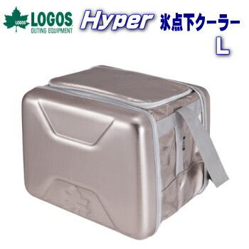 ロゴス クーラーボックス LOGOS ハイパー氷点下クーラーL 81670080 ソフトクーラー 送料無料