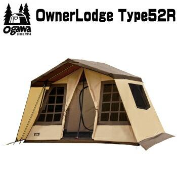 ogawa オガワ テント キャンパル CAMPAL JAPAN テント 5人用 オーナーロッジ タイプ52R 2252 ロッジテント 送料無料