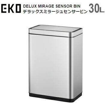 ダストボックス ゴミ箱 EKO デラックスミラージュ センサービン 30L EK9280RMT-30L シルバー 送料無料