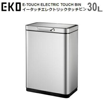ダストボックス ゴミ箱 EKO イータッチ エレクトリックタッチビン 30L EK9180RMT-30L シルバー 送料無料