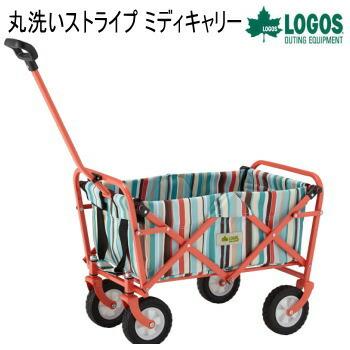 ロゴス コンパクトキャリー LOGOS 丸洗いストライプ ミディキャリー ブルー 84720713 キャリーカート 送料無料
