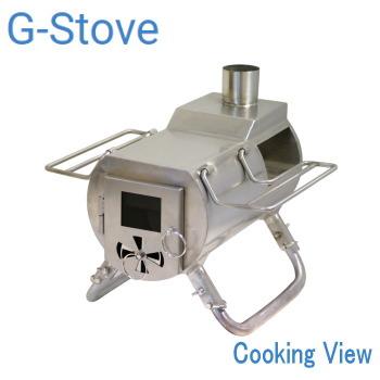 薪ストーブ ジーストーブ クッキングビュー Gstove Cooking View Tent Stove 焚火ストーブ 送料無料