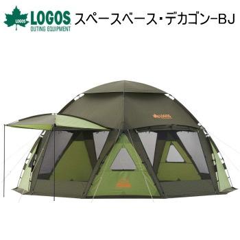 ロゴス テント LOGOS スペースベース・デカゴン-BJ 71459306 ドームテント 送料無料