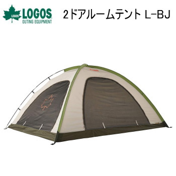 ロゴス テント LOGOS 4人用 2ドアルームテント L-BJ 71805553 インナーテント 送料無料
