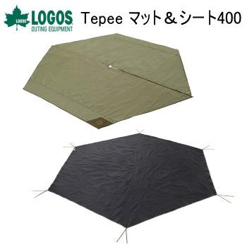 ロゴス テントシート LOGOS Tepee マット&シート400 71809740 テントマット 送料無料
