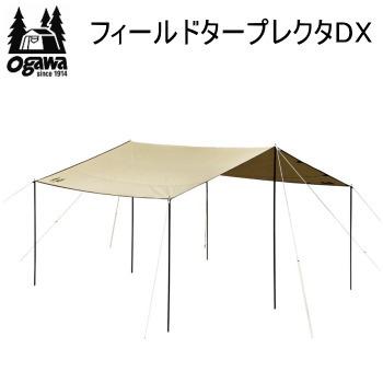 ogawa オガワ テント キャンパル CAMPAL JAPAN フィールドタープレクタDX 3334 タープ 送料無料