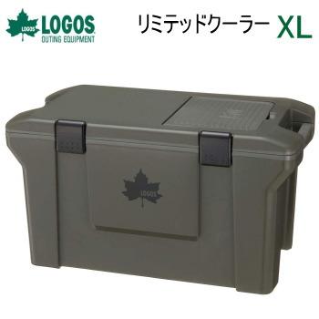 ロゴス クーラーボックス LOGOS リミテッドクーラーXL 81448041 ハードクーラーボックス 送料無料