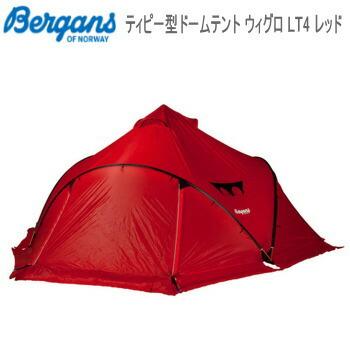 テント ベルガンス Bergans ティピー型ドームテント Wiglo ウィグロ LT4 レッド Wiglo LT4 Red 送料無料