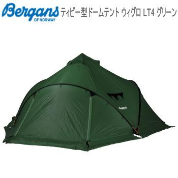 テント ベルガンス Bergans ティピー型ドームテント Wiglo ウィグロ LT4 グリーン Wiglo LT4 Green 送料無料