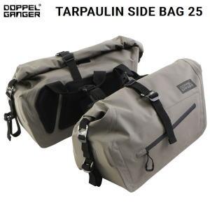 オートバイ用バッグ DOPPELGANGER ターポリンサイドバッグ25 DBT576-KH カーキ 防水サイドバッグ 送料無料