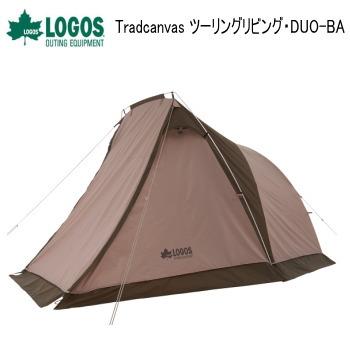送料無料 テント 2人用テント 新作からSALEアイテム等お得な商品 満載 アウトドアテント キャンプテント ツーリングテント 大型前室付き アウトドア ツーリングリビング 限定モデル キャンプ 71805574 ロゴス Tradcanvas LOGOS DUO-BA