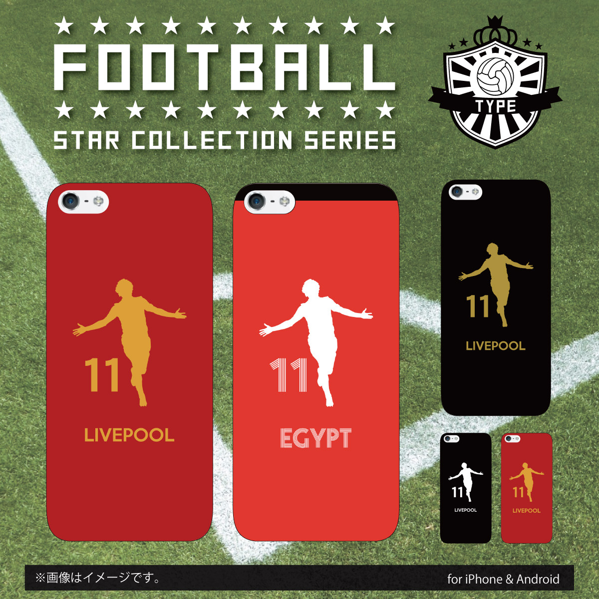 iphone xs max liverpool case