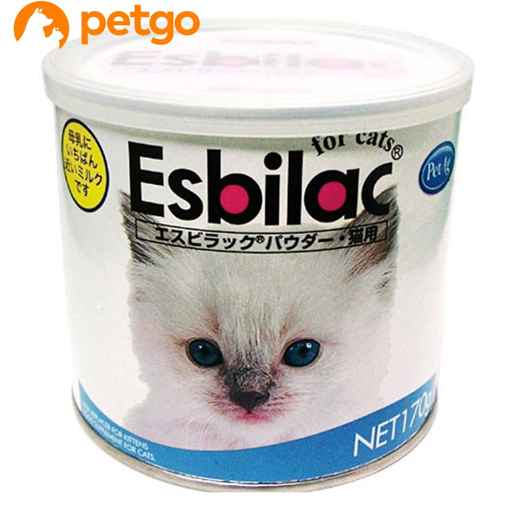 公式通販 エスビラックパウダー猫用 完全送料無料 170g あす楽