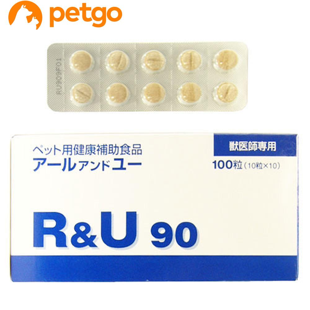 R&U90
