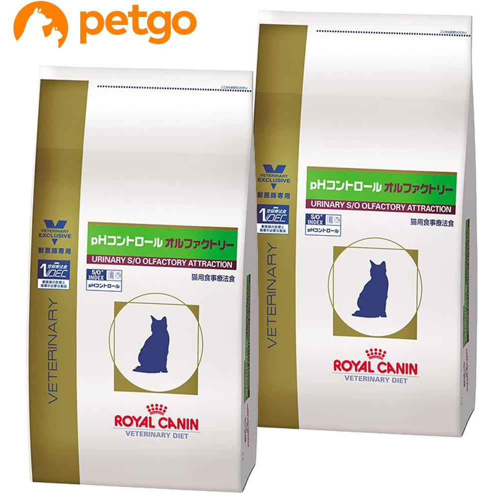 【エントリーでP3倍】【2袋セット】ロイヤルカナン 食事療法食 猫用 pHコントロール オルファクトリー ドライ 4kg【あす楽】