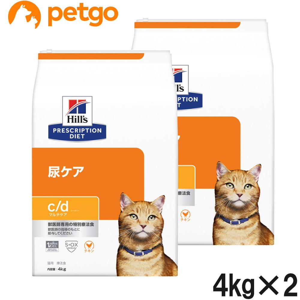 【2袋セット】ヒルズ 猫用 c/d マルチケア 尿ケア ドライ 4kg【あす楽】