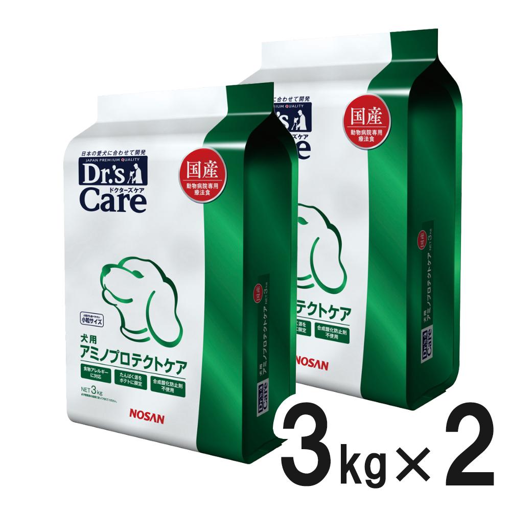 【エントリーでP3倍】【2袋セット】ドクターズケア 犬用 アミノプロテクトケア ドライ 3kg【あす楽】