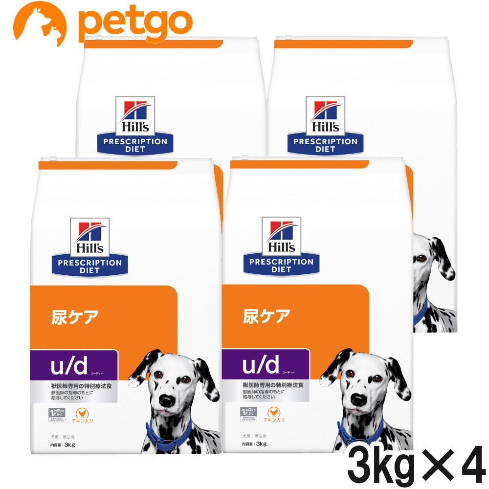 ヒルズ 犬用 u/d 尿ケア ドライ 3kg×4袋【ケース販売】【あす楽】