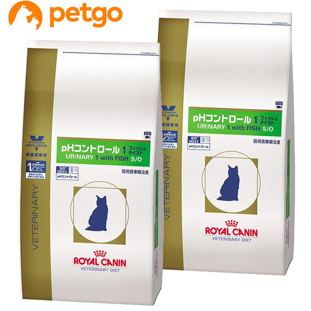 【エントリーでP3倍】【2袋セット】ロイヤルカナン 食事療法食 猫用 pHコントロール1 フィッシュテイスト ドライ 4kg【あす楽】