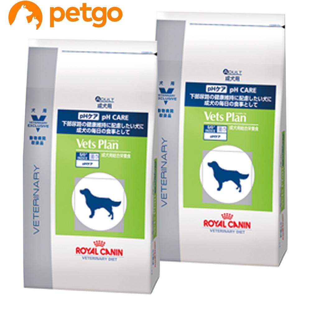【エントリーでP3倍】【2袋セット】ロイヤルカナン ベッツプラン 犬用 pHケア 8kg【あす楽】