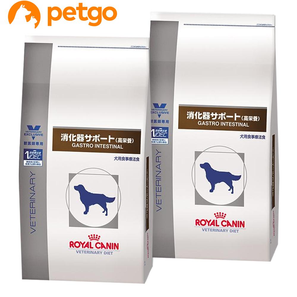 【エントリーでP3倍】【2袋セット】ロイヤルカナン 食事療法食 犬用 消化器サポート 高栄養 ドライ 3kg【あす楽】