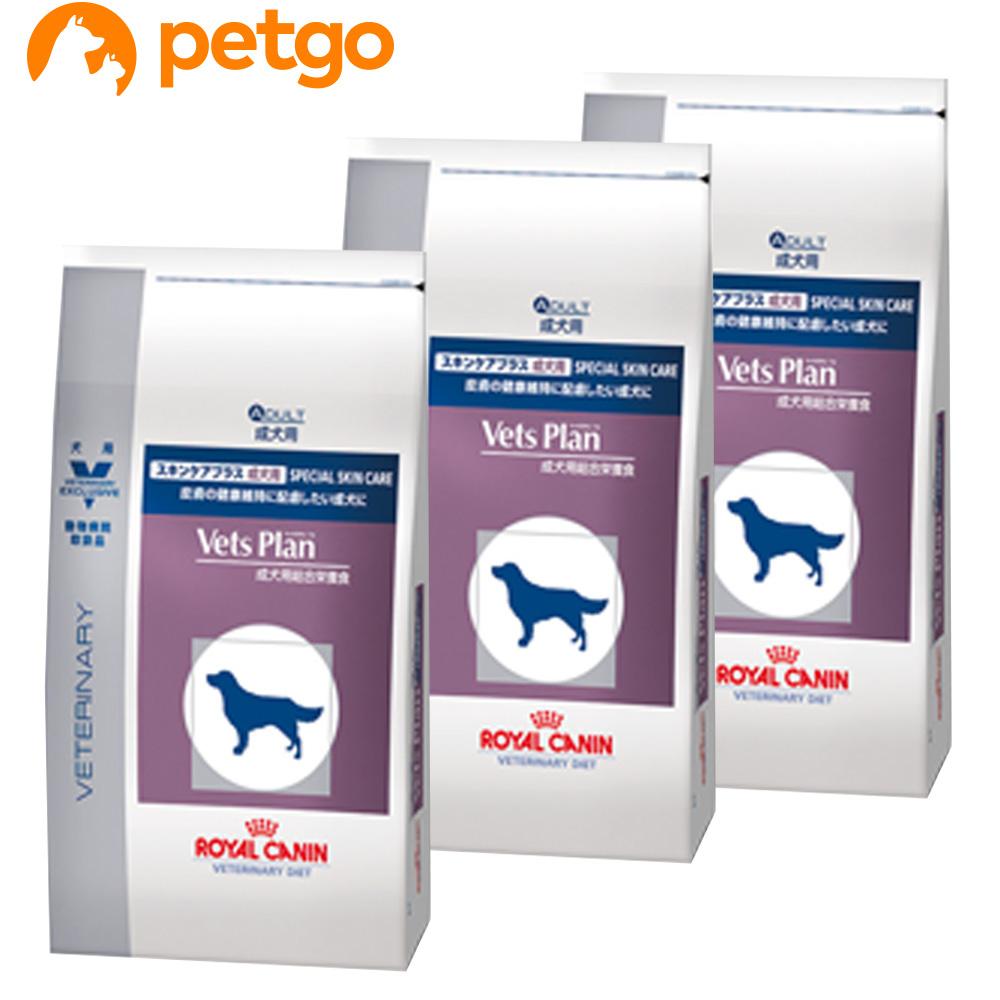 【3袋セット】ロイヤルカナン ベッツプラン 犬用 スキンケアプラス 成犬用 3kg【あす楽】