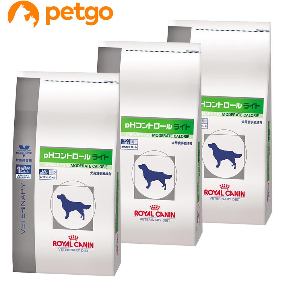 【エントリーでP3倍】【3袋セット】ロイヤルカナン 食事療法食 犬用 pHコントロール ライト 3kg【あす楽】