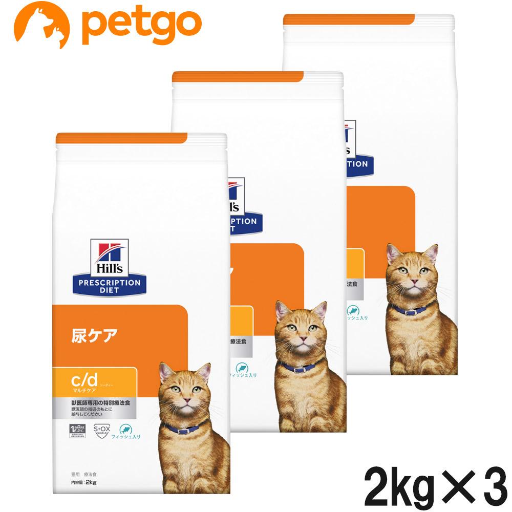 【3袋セット】ヒルズ 猫用 c/d マルチケア 尿ケア フィッシュ入り ドライ 2kg【あす楽】