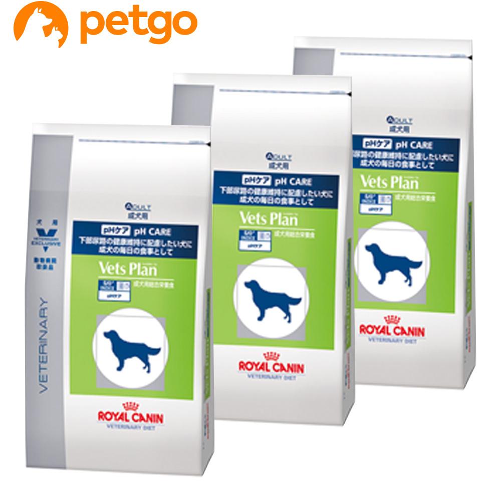 【3袋セット】ロイヤルカナン ベッツプラン 犬用 pHケア 8kg【あす楽】