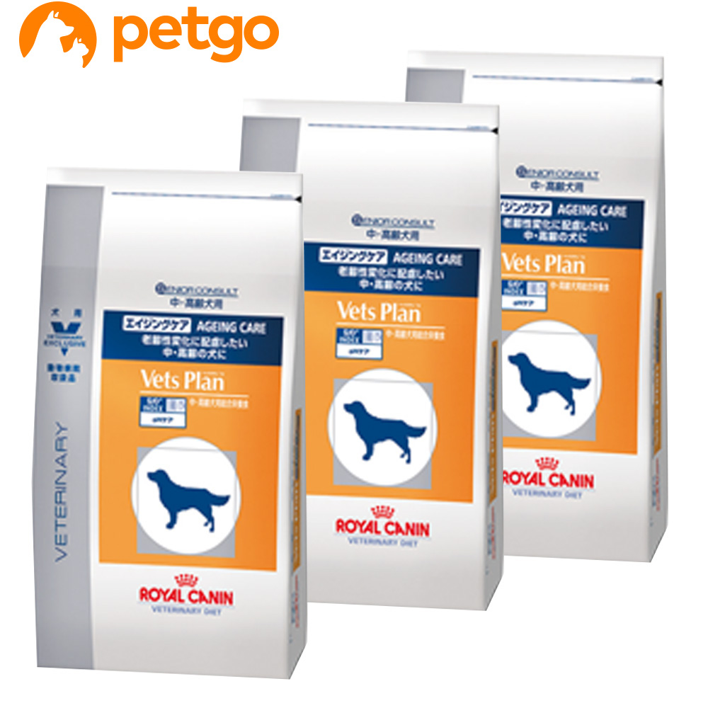 【3袋セット】ロイヤルカナン ベッツプラン 犬用 エイジングケア 8kg【あす楽】
