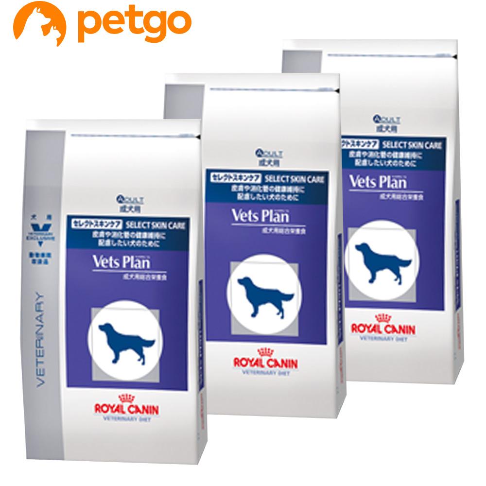 【3袋セット】ロイヤルカナン ベッツプラン 犬用 セレクトスキンケア 8kg【あす楽】