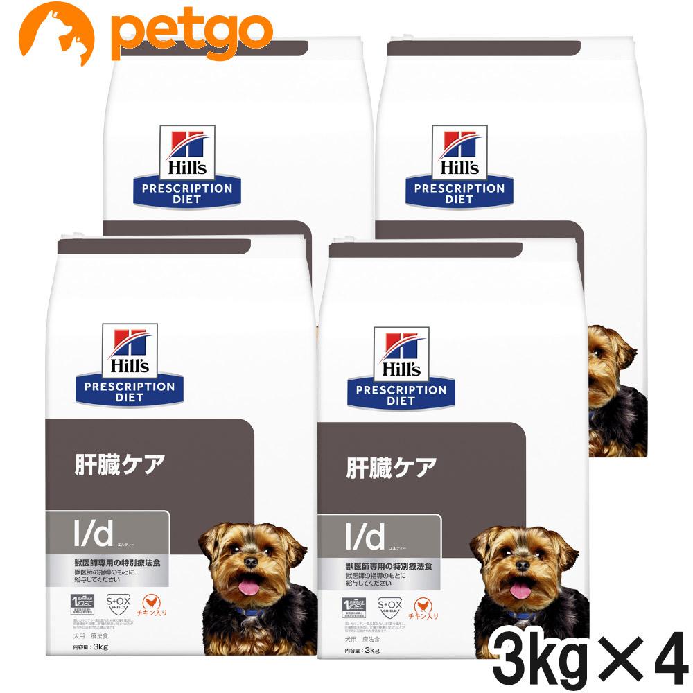 ヒルズ 犬用 l/d 肝臓ケア ドライ 3kg×4袋【ケース販売】【あす楽】