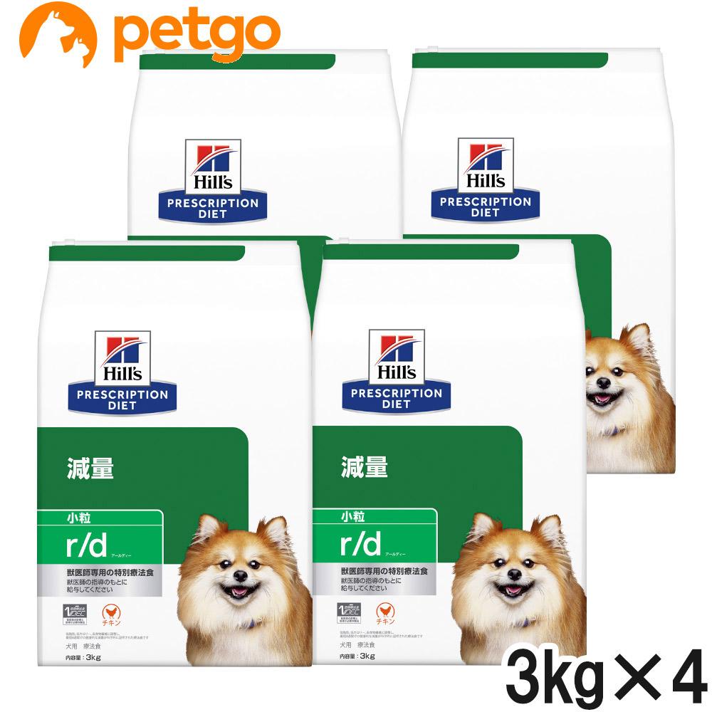 ヒルズ 犬用 r/d 体重減量 ドライ 小粒 3kg×4袋【ケース販売】【あす楽】