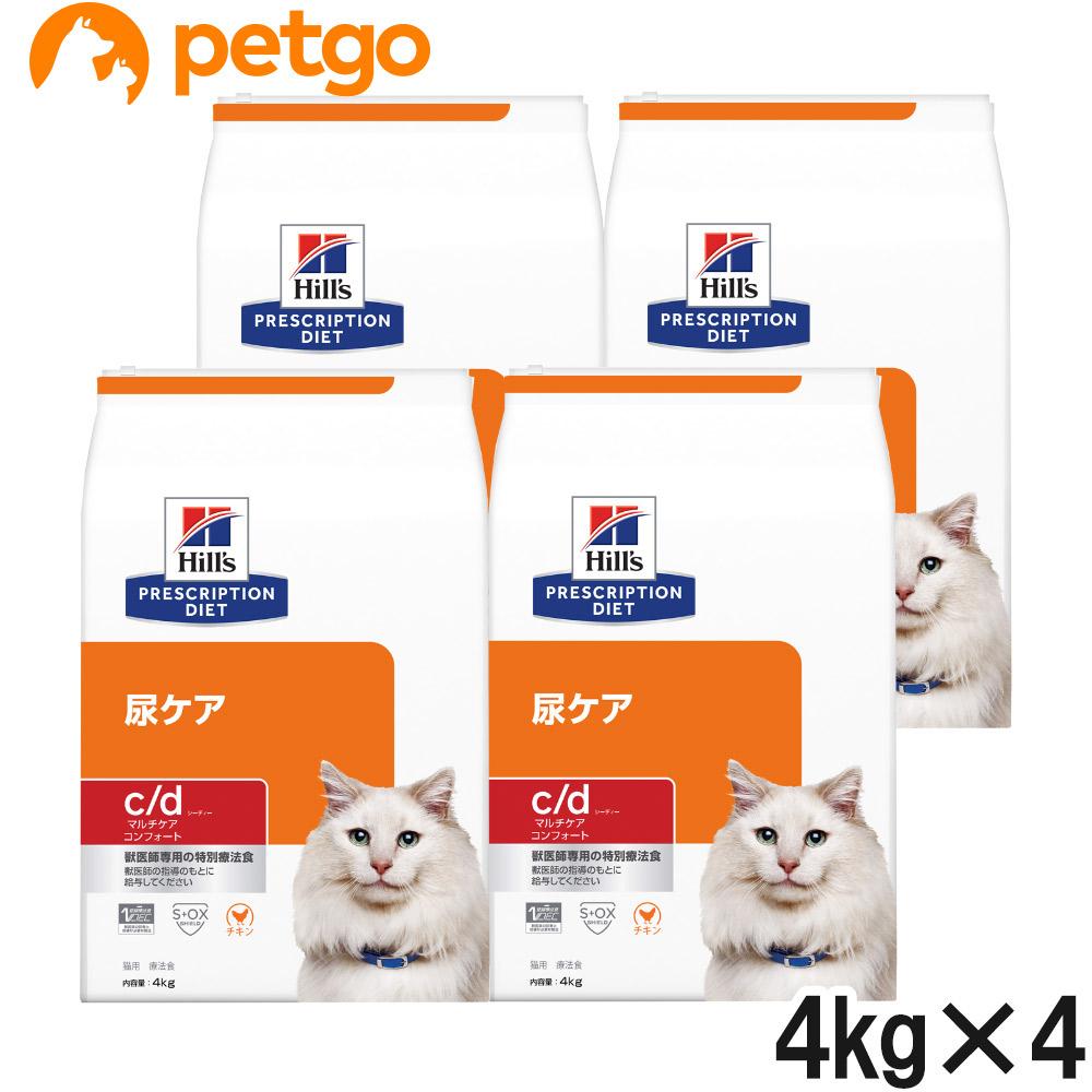 ヒルズ 猫用 c/d マルチケア 尿ケア コンフォート ドライ 4kg×4袋【ケース販売】【あす楽】