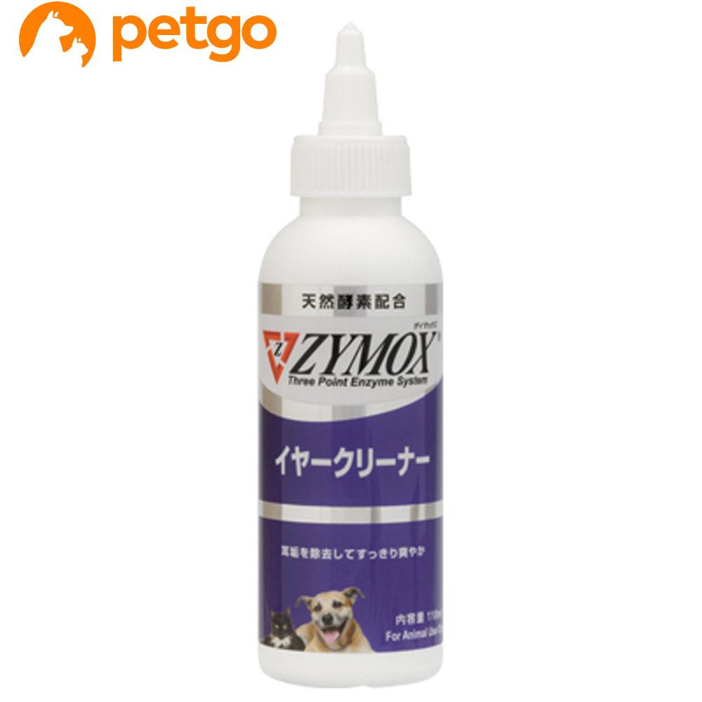 店内全品送料無料 ZYMOX ザイマックス 美品 イヤークリーナー 犬猫用 爆買い新作 118mL あす楽