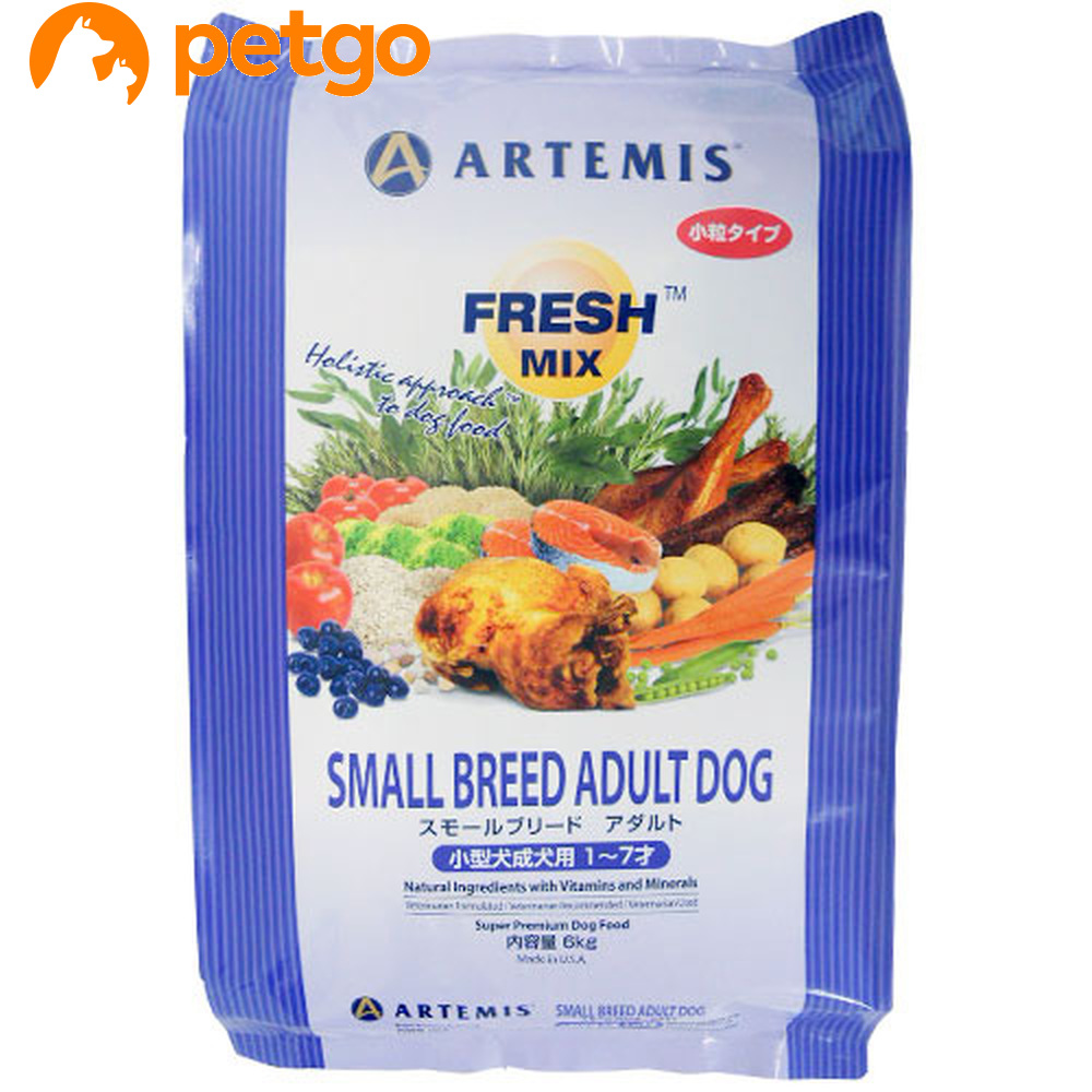 ARTEMIS アーテミス フレッシュミックス スモールブリード アダルト 13.5kg