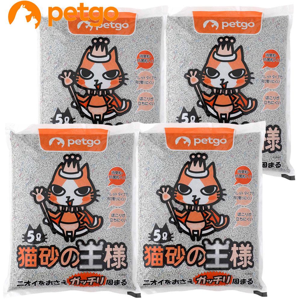 超定番 店内全品送料無料 猫砂の王様 5L×4袋 あす楽 日本 まとめ買い