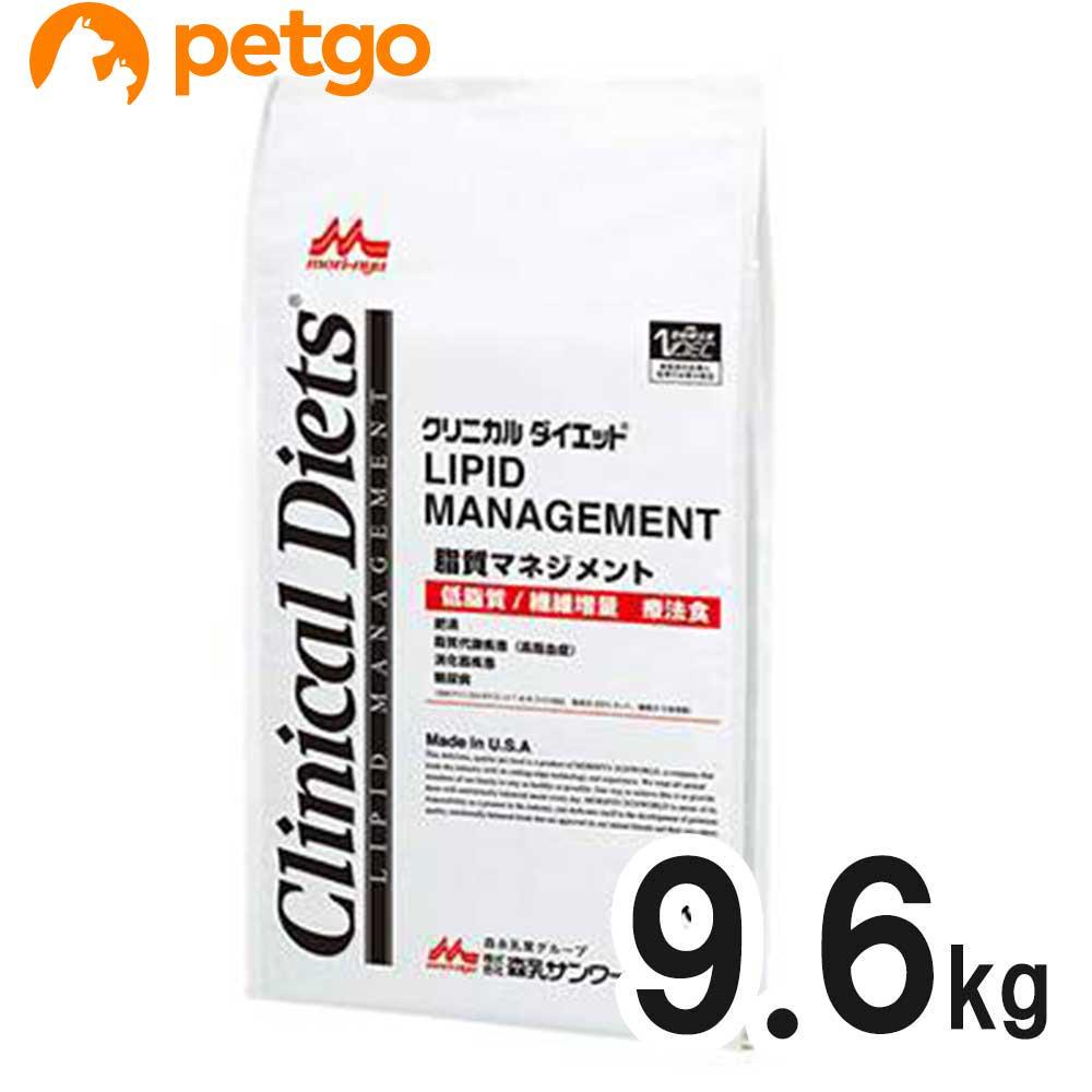 森乳サンワールド クリニカルダイエット 脂質マネジメント 9.6kg【あす楽】