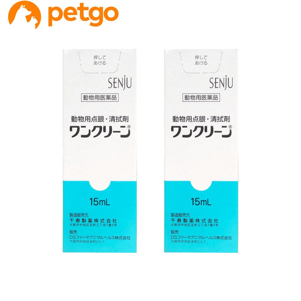 【2個セット】ワンクリーン 犬猫用 15mL(動物用医薬品)【あす楽】