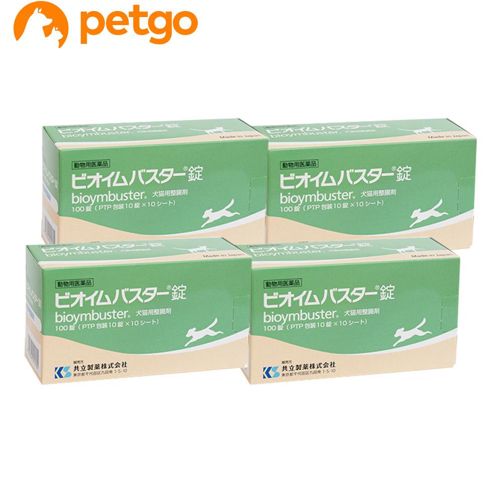 【4個セット】ビオイムバスター錠 犬猫用 100錠(動物用医薬品)【あす楽】