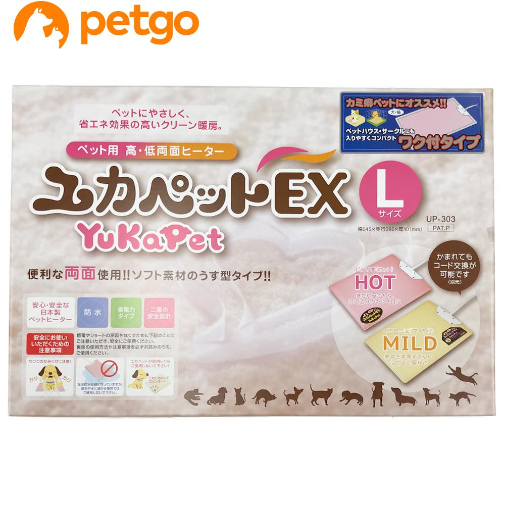 【エントリーでP3倍】ユカペットEX Lサイズ(枠付きタイプ)