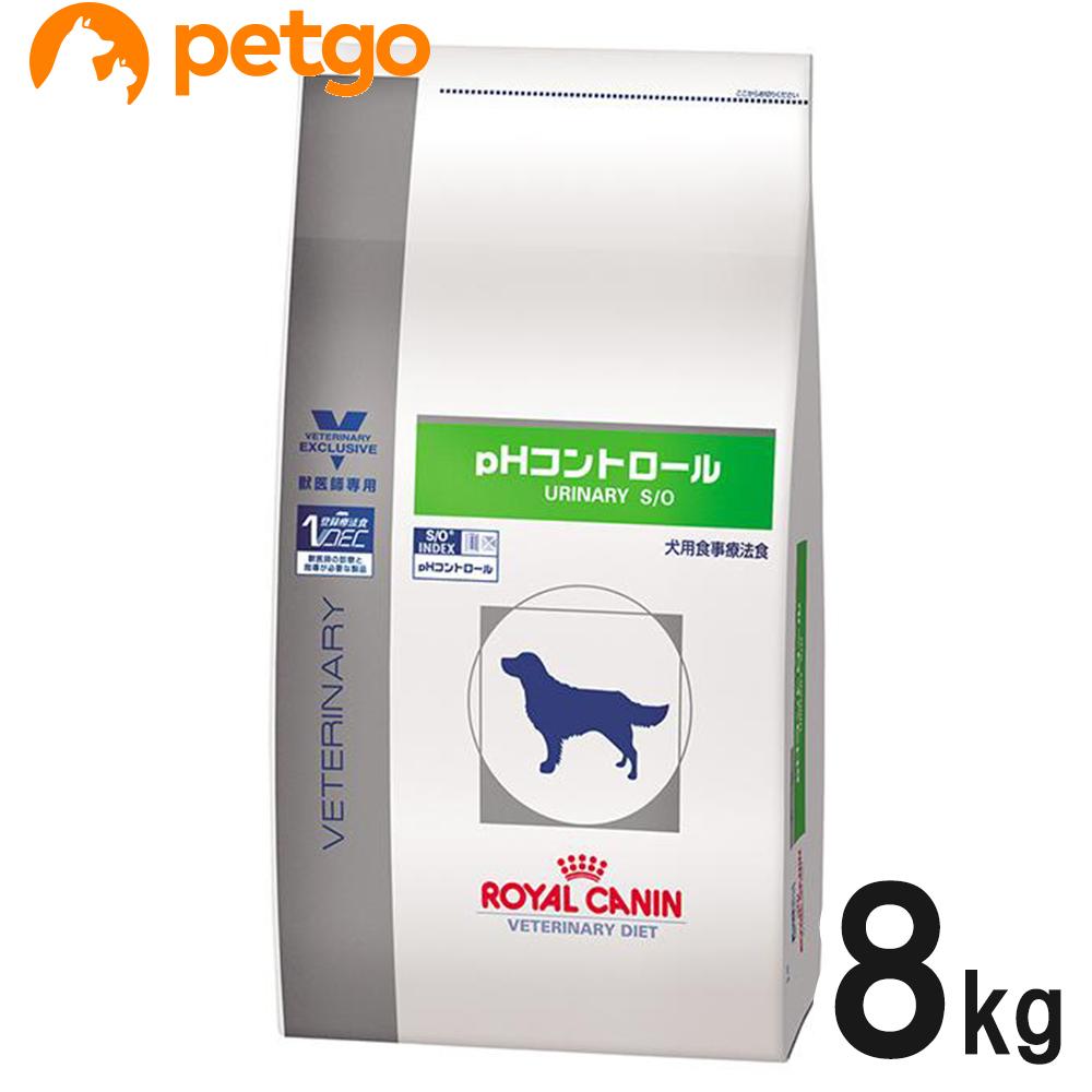 【エントリーでP3倍】ロイヤルカナン 食事療法食 犬用 pHコントロール ドライ 8kg【あす楽】